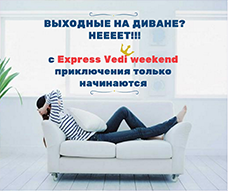 Express Vedi weekend